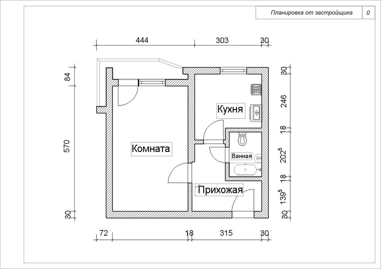 loft_v_kvartire_5-planirovka-zastroyshchika